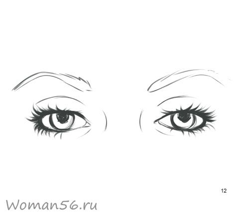 We draw a female eye 12
