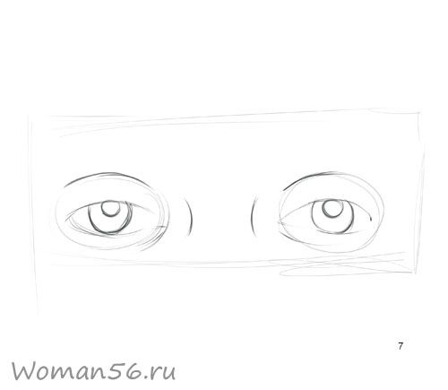 We draw a female eye 7
