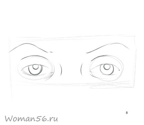 We draw a female eye 8