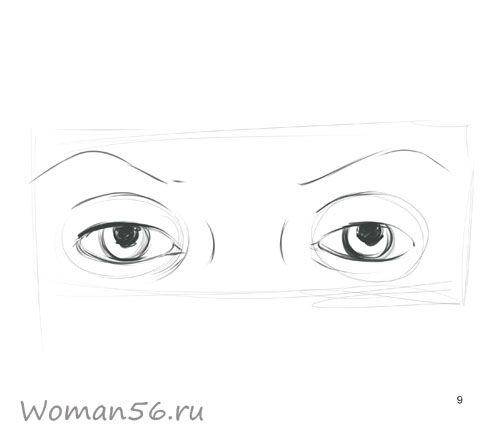 We draw a female eye 9