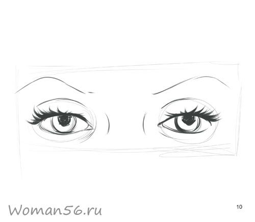 We draw a female eye 10