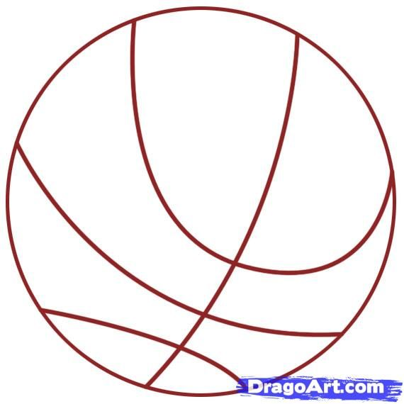 How to draw a basketball with a pencil step by step