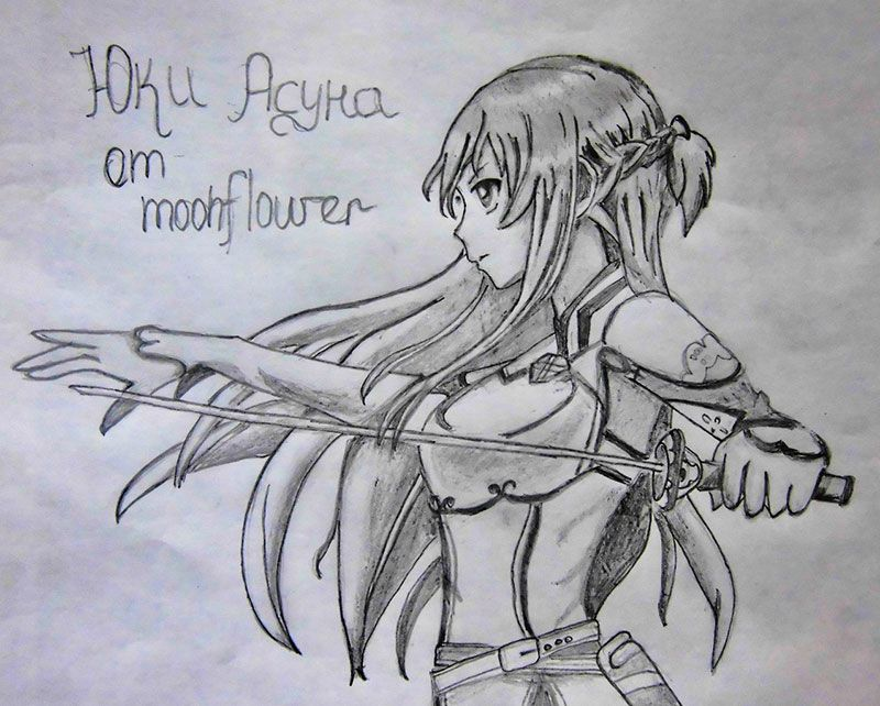 How to draw Yuki Asuna from the master throwing online a pencil on paper