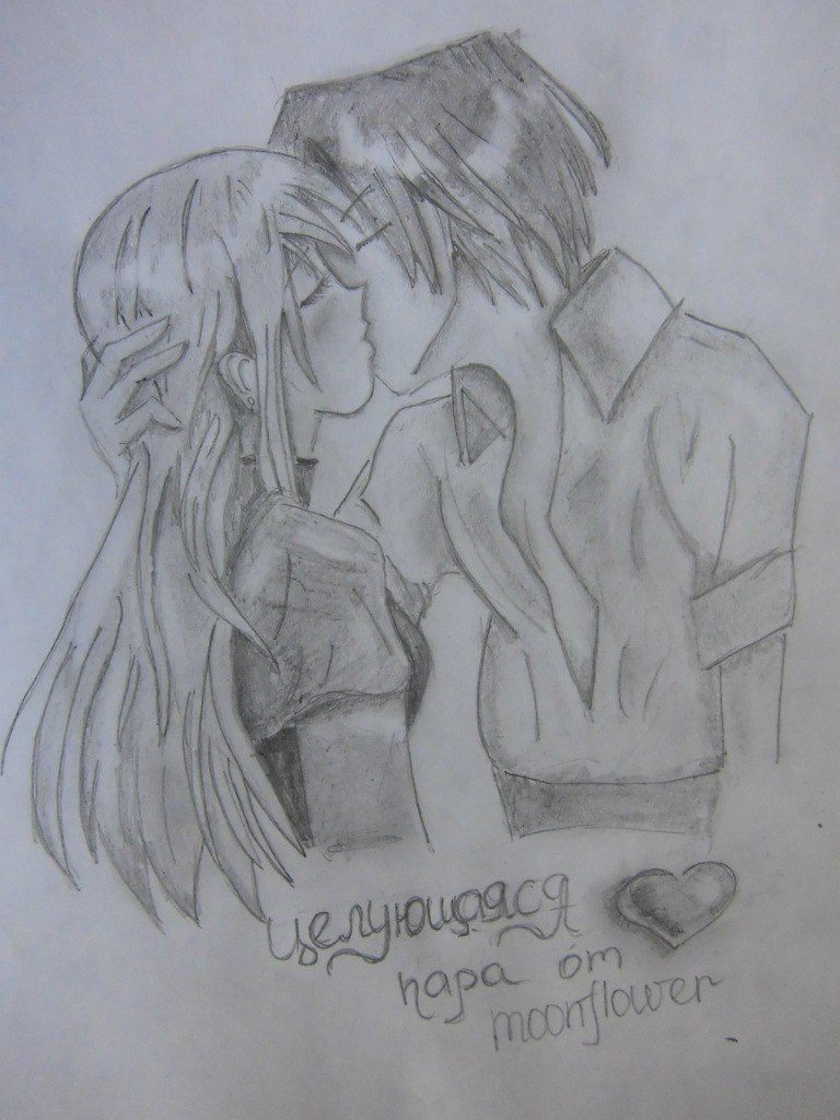 Drawing lesson a pencil of couple kissing an anime