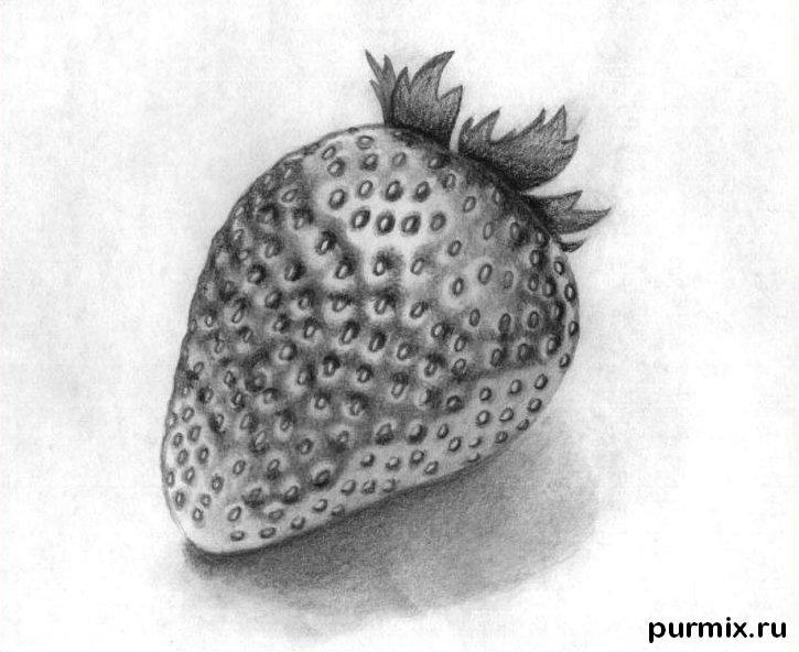 How to draw strawberry with a simple pencil step by step