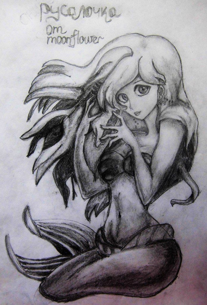 How to draw the mermaid with a pencil on paper