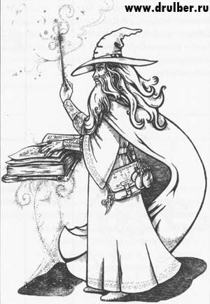 How to draw the Wizard with a magic wand and the book a pencil step by step
