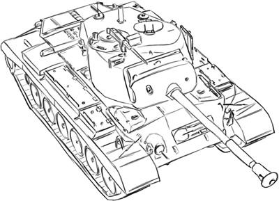 How to draw the average tank of the USA with M46 a simple pencil