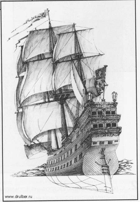 How to draw the ship Galleon with a pencil step by step