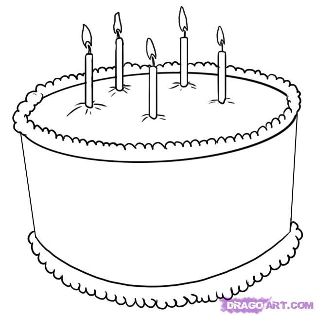 How to draw a pie to birthday with a pencil step by step