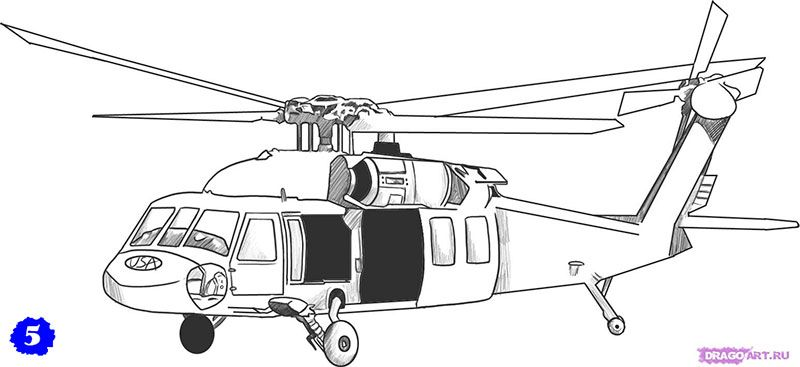 How to draw the military AH helicopter