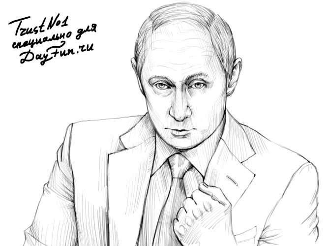 How to draw Putin with a pencil step by step